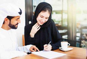 Whitepaper: Islamic Financing